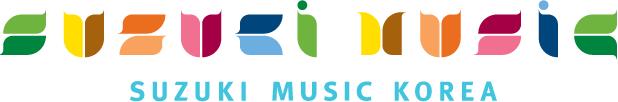 한국스즈키음악협회 메인
